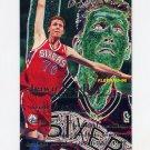 1995-96 Fleer Basketball #136 Shawn Bradley - Philadelphia 76ers