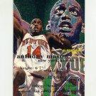1995-96 Fleer Basketball #122 Anthony Mason - New York Knicks