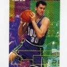 1995-96 Fleer Basketball #101 Marty Conlon - Milwaukee Bucks