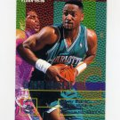 1995-96 Fleer Basketball #019 Alonzo Mourning - Charlotte Hornets