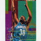 1995-96 Fleer Basketball #016 Dell Curry - Charlotte Hornets