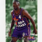 1995-96 Fleer All-Stars Basketball #12 Joe Dumars / John Stockton