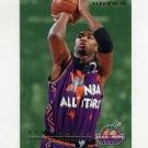 1995-96 Fleer All-Stars Basketball #06 Vin Baker / Cedric Ceballos