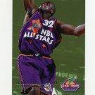 1995-96 Fleer All-Stars Basketball #03 Shaquille O'Neal / Hakeem Olajuwon