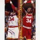 1995-96 Fleer Double Doubles Basketball #09 Hakeem Olajuwon - Houston Rockets