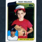 2010 Topps Baseball When They Were Young #RN Ricky Nolasco - Florida Marlins