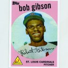 2010 Topps Baseball Cards Your Mom Threw Out #CMT008 Bob Gibson - St. Louis Cardinals
