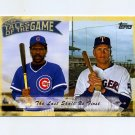 2010 Topps Update Baseball More Tales of the Game #MTOG09 Andre Dawson / Alex Rodriguez
