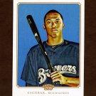 2010 Topps 206 Baseball #243 Alcides Escobar - Milwaukee Brewers