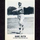 1977-84 Galasso Glossy Greats Baseball #165 Babe Ruth - Boston Red Sox