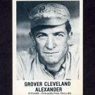 1977-84 Galasso Glossy Greats Baseball #153 Grover Cleveland Alexander - Philadelphia Phillies