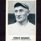 1977-84 Galasso Glossy Greats Baseball #148 Honus Wagner - Pittsburgh Pirates