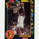 1991-92 Wildcard Basketball #015 Patrick Ewing - Georgetown