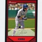 2007 Bowman Baseball #075 Ichiro Suzuki - Seattle Mariners