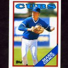 1988 Topps Traded Baseball #042T Mark Grace RC - Chicago Cubs NM-M