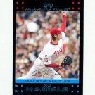2007 Topps Update Baseball Card #240 Cole Hamels - Philadelphia Phillies