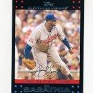 2007 Topps Update Baseball #235 C.C. Sabathia - Cleveland Indians