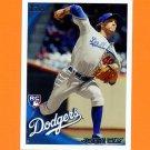 2010 Topps Update Baseball #US322 John Ely RC - Los Angeles Dodgers
