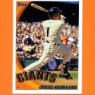 2010 Topps Update Baseball #US154 Jose Guillen - San Francisco Giants