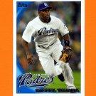 2010 Topps Update Baseball #US060 Miguel Tejada - San Diego Padres