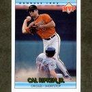 1992 Donruss McDonald's Baseball #01 Cal Ripken - Baltimore Orioles