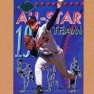 1994 Ultra All-Stars Baseball #19 Tom Glavine - Atlanta Braves