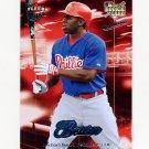 2007 Ultra Baseball #229 Michael Bourn RC - Philadelphia Phillies