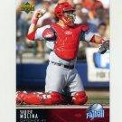 2005 Upper Deck Flyball Baseball #123 Yadier Molina - St. Louis Cardinals