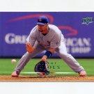 2008 Upper Deck Baseball #067 Albert Pujols - St. Louis Cardinals