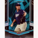 2008 Upper Deck Spectrum Baseball #078 Greg Maddux - San Diego Padres