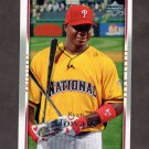 2007 Upper Deck Baseball #387 Ryan Howard - Philadelphia Phillies