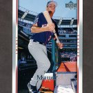 2007 Upper Deck Baseball #156 Joe Mauer - Minnesota Twins