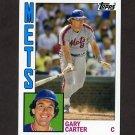 2012 Topps Archives Baseball #194 Gary Carter - New York Mets