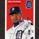 2012 Topps Archives Baseball #037 Jose Valverde - Detroit Tigers