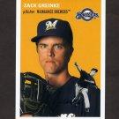 2012 Topps Archives Baseball #035 Zack Greinke - Milwaukee Brewers