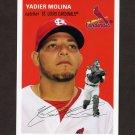 2012 Topps Archives Baseball #014 Yadier Molina - St. Louis Cardinals
