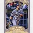 2012 Topps Gypsy Queen Baseball #033 Ben Zobrist - Tampa Bay Rays