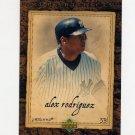 2007 Artifacts Baseball #022 Alex Rodriguez - New York Yankees