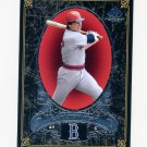 2007 SP Legendary Cuts Baseball #010 Carlton Fisk - Boston Red Sox