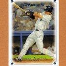 2007 UD Masterpieces Baseball #044 Hideki Matsui - New York Yankees