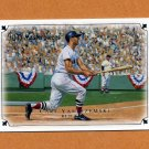 2007 UD Masterpieces Baseball #025 Carl Yastrzemski - Boston Red Sox