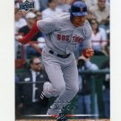 2008 Upper Deck Baseball #230 Coco Crisp - Boston Red Sox