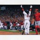 2008 Upper Deck Baseball #229 Manny Ramirez - Boston Red Sox