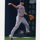 2008 Upper Deck Baseball #228 Mike Lowell - Boston Red Sox