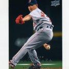 2008 Upper Deck Baseball #222 Daisuke Matsuzaka - Boston Red Sox