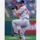 2008 Upper Deck Baseball #221 Tim Wakefield - Boston Red Sox