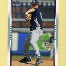 2007 Upper Deck Baseball #849 Phil Hughes RC - New York Yankees