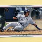 2007 Upper Deck Baseball #847 Hideki Matsui - New York Yankees