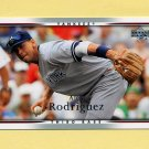 2007 Upper Deck Baseball #845 Alex Rodriguez - New York Yankees