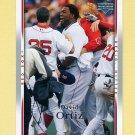 2007 Upper Deck Baseball #066 David Ortiz - Boston Red Sox